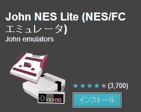 John-NES-Lite-00