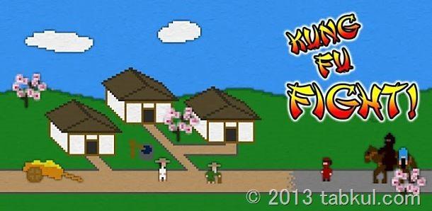 価格 99円、忍者に相撲取りまで登場するゲーム「Kung Fu FIGHT!」の試用レビュー / Androidアプリ