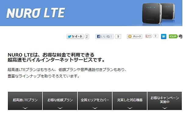 NURO-LTE