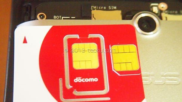 総務省がMVNO支援、回線賃借料を約半額へ―格安SIMカード