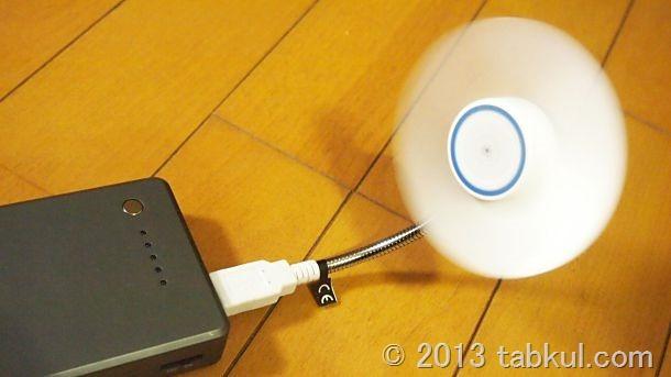 省スペースな USB扇風機「ZAF-BZM」が到着、開封&試用レビュー