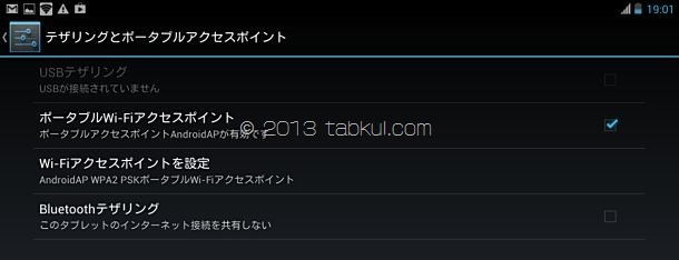 Screenshots_20130426_070131