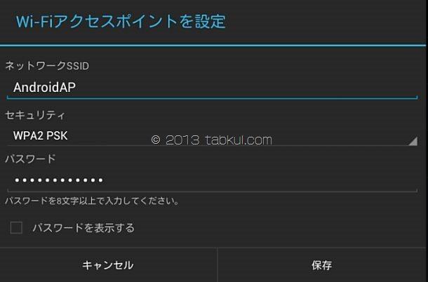 Screenshots_20130426_071402
