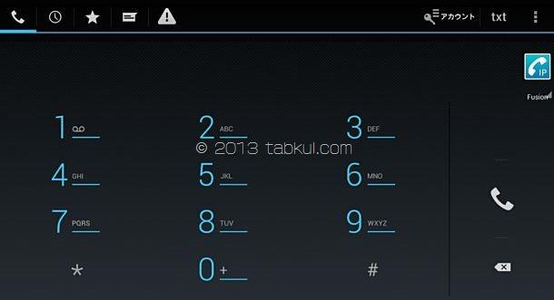 通話できるタブレット Fonepad & IIJmio & Fusion で電話できるのか