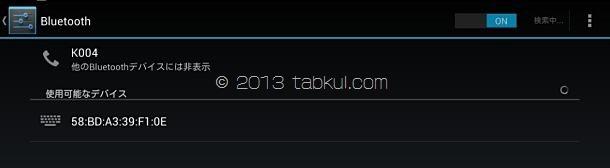 Screenshots_20130428_013528
