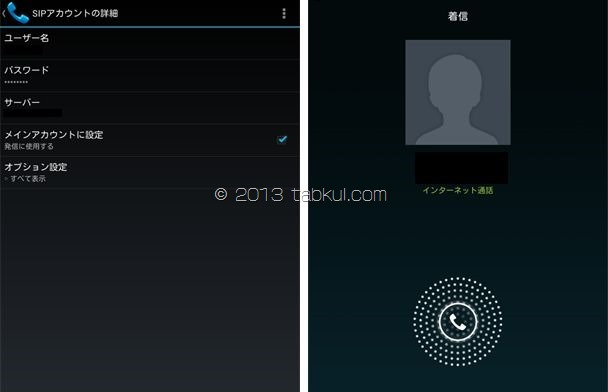 Screenshots_20130428_030239_R