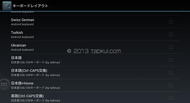 Screenshots_20130428_042757