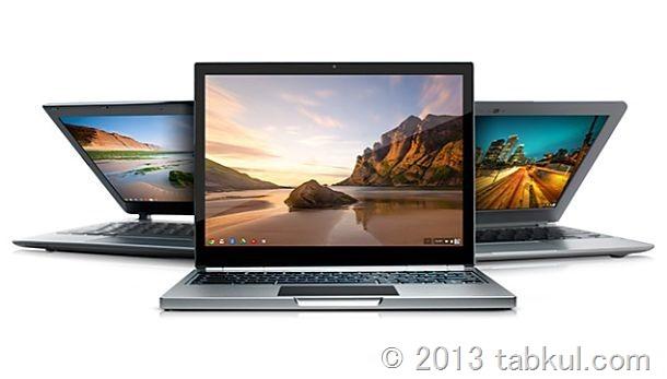 Google が Android搭載ノートPCを計画か、PCメーカー4社から発売とも