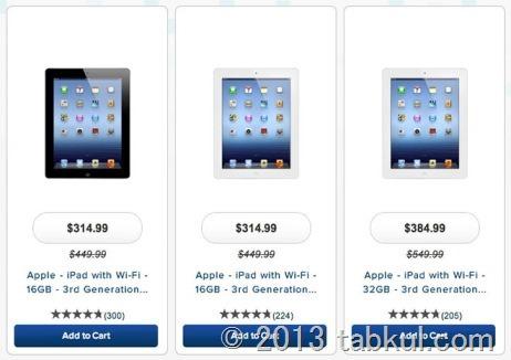 ipad-4-price-down