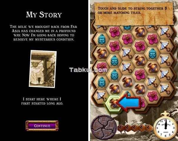 価格 199円、呪いを解くパズルの旅「Azkend」の試用レビュー / Androidアプリ