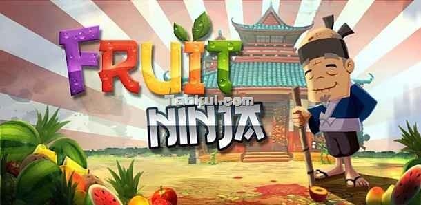 価格 99円、iPad のCMでも お馴染み「Fruit Ninja」の試用レビュー / Androidアプリ