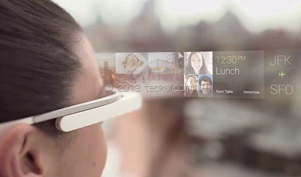 Google Glass の使い方を説明する動画が公開