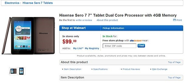 Hisense、7インチ Android タブレット「Sero 7 PRO / LT」を米国で発売(スペックと動画)