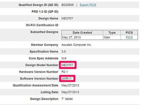 Android 4.3搭載『Nexus 7』がBleutooth.orgで見つかる