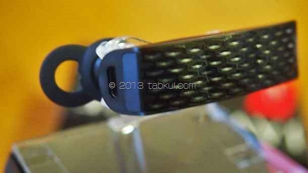 Fonepad x ヘッドセット『Jawbone ERA』での通話レビュー