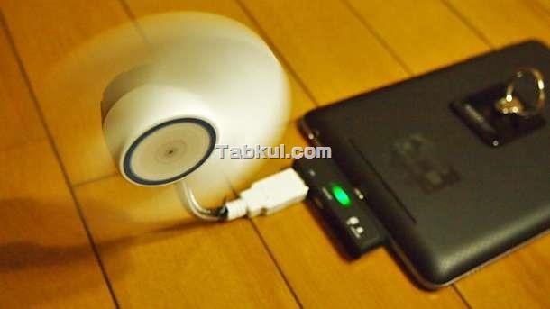 Nexus 7 レビュー | USB扇風機「ZAF-BZM」活用の記録