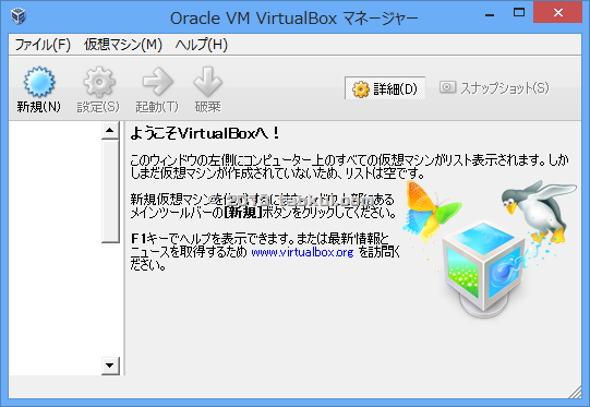 VirtualBox-02