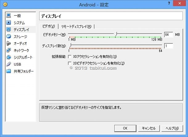 VirtualBox-10