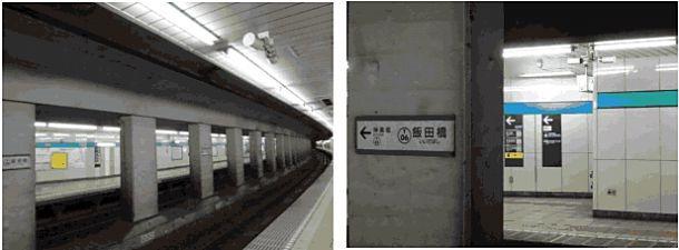 WiMAX、5月28日より東京メトロの全線で利用可能へ