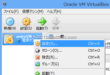 virtualbox-voa-install-02