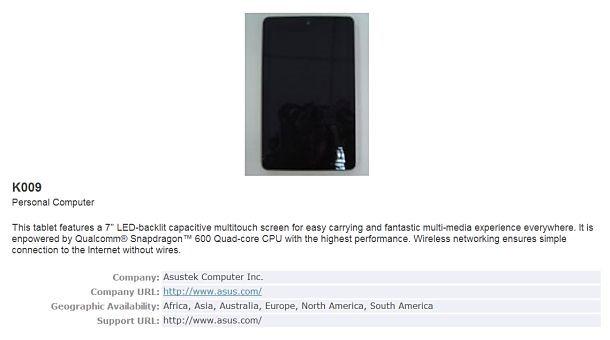 第2世代『Nexus 7(LTEモデル)』らしきタブレットがBluetooth SIGにも(写真付き)