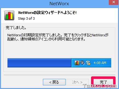 NetWorx-13