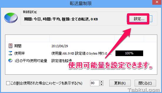 NetWorx-15