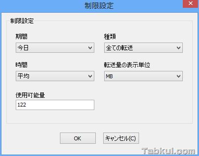 NetWorx-17
