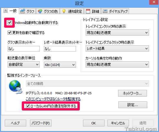 NetWorx-18