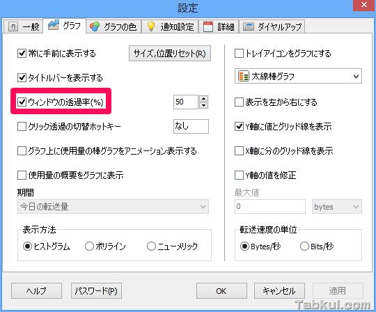 NetWorx-19