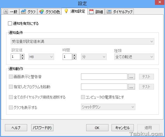 NetWorx-20