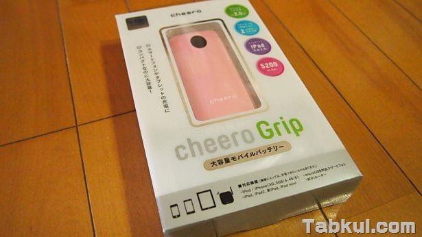 小型モバイルバッテリー『cheero Grip』到着、開封レビュー