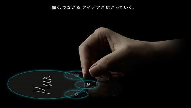国産タブレット『enchantMOON』が7月7日より発送開始