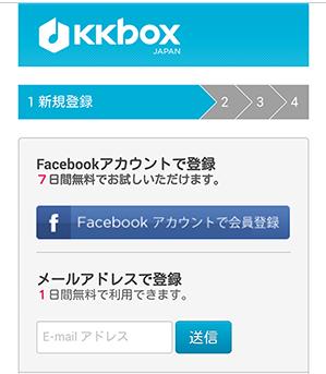 kkbox-03