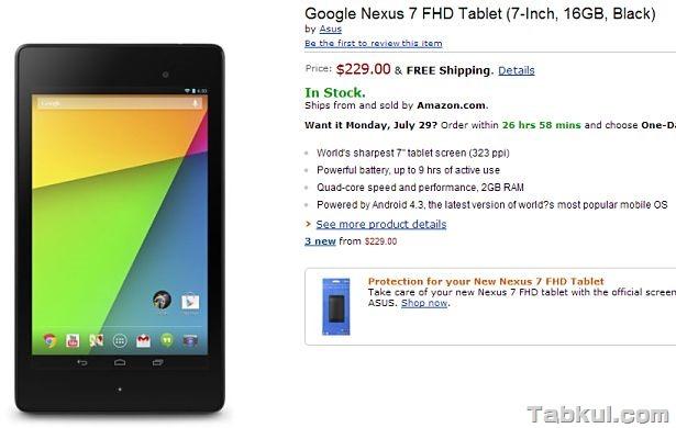 第2世代Nexus 7、米国ショップでは既に販売開始