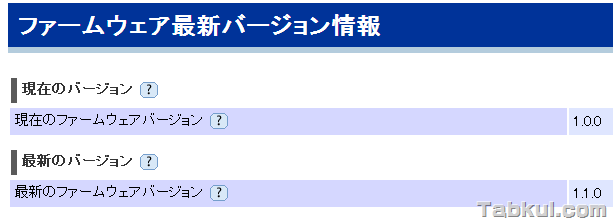 Aterm-rakurakuex-12