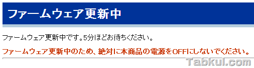 Aterm-rakurakuex-13