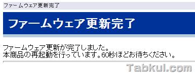 Aterm-rakurakuex-14