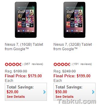 第2世代 Nexus 7 発売への布石か、米量販店が現行モデル値下げ