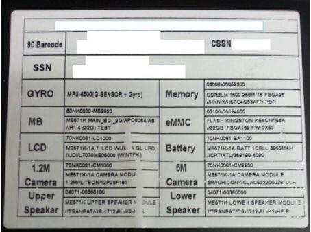 第2世代Nexus 7の「RAM 4GB」は誤解、正しくは「RAM 2GB」