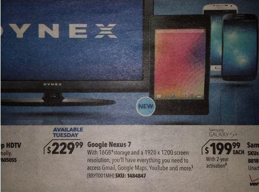 第2世代Nexus 7の広告流出、米BestBuyで7月30日発売や解像度ほか