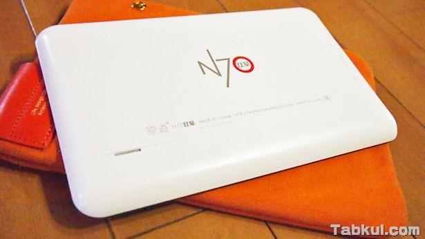 Nexus 7 偽装で『dビデオ』は視聴できるか(原道N70双撃で試す)