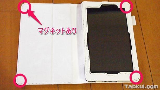 FonePad(ME371MG)専用ケース到着、開封レビュー