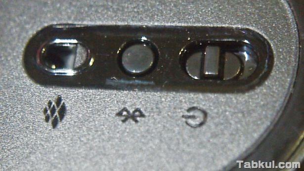 P7058069