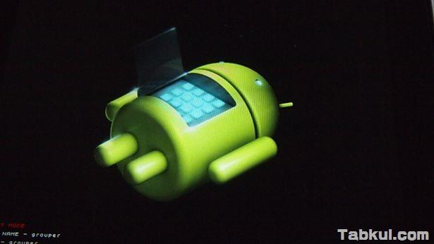 最新Android4.3で[dビデオ]と[Twonky Beam]は見れるのか(2013/07/26時点)