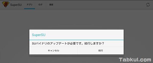 Screenshot_2013-07-06-06-58-03