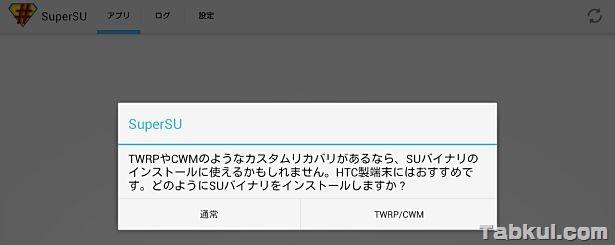 Screenshot_2013-07-06-06-58-17