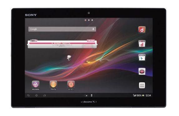 ドコモ、『Xperia Tablet Z』をフルセグ対応へ