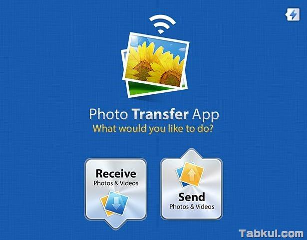 価格 155円、写真転送アプリ「Photo Transfer App」の試用レビュー / Androidアプリ