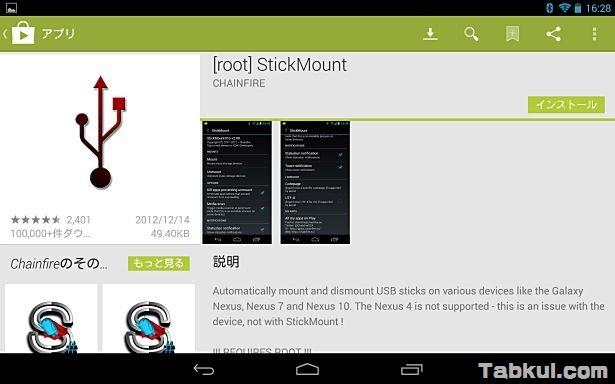StickMount